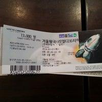 Photo taken at LOTTE CINEMA Gyeongsan by 명근 이. on 1/21/2014