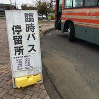 Photo taken at 東金アリーナ臨時バス停留所 by わにを on 10/4/2014