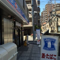 Photo taken at ローソン 浦和仲町店 by わにを on 5/17/2014