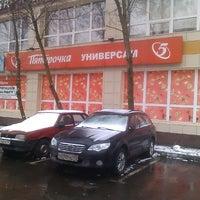 Photo taken at Пятёрочка by Aleksandr K. on 12/4/2013