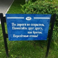 Photo taken at Hotel Rodina by Sveta on 6/1/2014