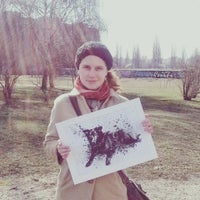 Photo taken at Дрессировочная площадка клуба Гелион (на Зодчих) by Kateryna P. on 3/27/2016