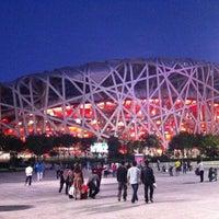 Photo taken at National Stadium (Bird's Nest) by Paul on 9/30/2012