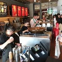 Photo taken at Starbucks | 星巴克 by Paul on 1/26/2017