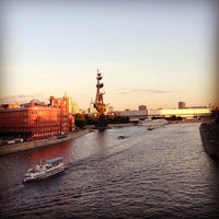 Photo taken at Moskva River by Luis G. on 6/12/2013