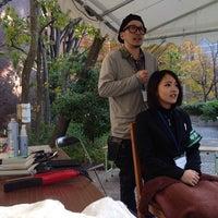 Photo taken at KOKO hair by 幸平 髙. on 11/24/2013