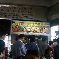 Photo taken at Restoran Kok Siong (海鲜大炒) by Rachel C. on 9/22/2014