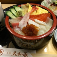 Photo taken at おたる大和家 琴似店 by Akihisa S. on 6/11/2015