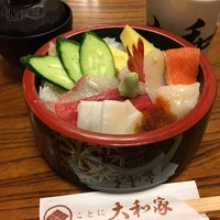 Photo taken at おたる大和家 琴似店 by Akihisa S. on 6/22/2017