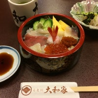 Photo taken at おたる大和家 琴似店 by Akihisa S. on 10/23/2015