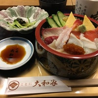 Photo taken at おたる大和家 琴似店 by Akihisa S. on 9/22/2017