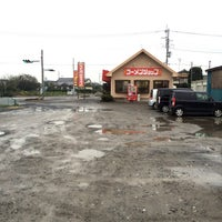 Photo taken at ラーメンショップ つくば店 by Oyama S. on 11/7/2013
