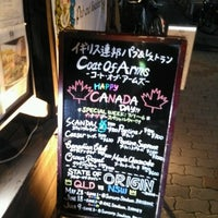 Photo taken at Coat of Arms Pub & Restaurant by 水色@放浪癖 on 7/4/2014