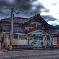 Photo taken at カテキン堂 by combat on 4/18/2015