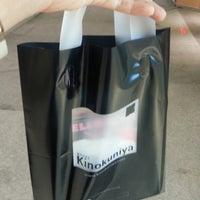 Photo taken at Books Kinokuniya (คิโนะคูนิยะ) 紀伊國屋書店 by .🎀👧Benz A. on 11/29/2014