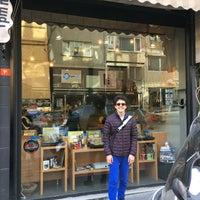 4/2/2017 tarihinde S. O.ziyaretçi tarafından rpm music'de çekilen fotoğraf