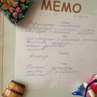 Photo taken at Монтессори by Антон З. on 11/7/2013