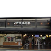Photo taken at Hankyu Arashiyama Station (HK98) by Takahiro A. on 12/28/2012