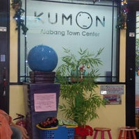 Photo taken at Kumon by Leean G. on 12/14/2013