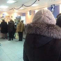 Photo taken at Почта России 636785 by Angelina V. on 1/10/2014