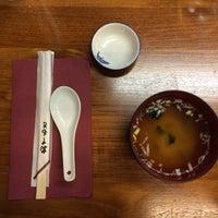 Photo prise au Café Japonais par Morgane L. le1/10/2016