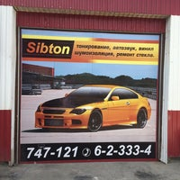 Photo taken at Sibton by Brandon W. on 7/24/2014