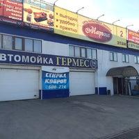 Photo taken at Автомойка Гермес by Brandon W. on 4/26/2014