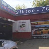 Photo taken at Sibton by Brandon W. on 8/24/2014