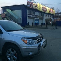 Photo taken at Автомойка Гермес by Brandon W. on 4/18/2014