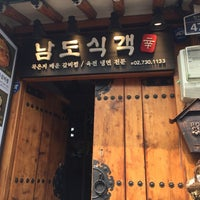 Photo taken at 47번가찻집 by Meda on 3/24/2018
