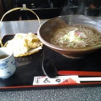 Photo taken at 食事処 春日 by gonli on 2/2/2013