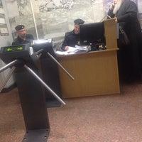 Photo taken at Министерство юстиции РФ by Tumanova T. on 3/5/2015