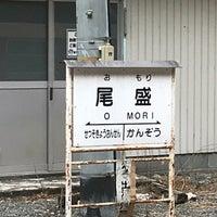 Photo taken at Omori Station by Hiroyasu @. on 2/10/2018