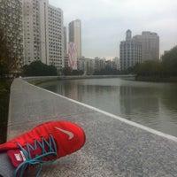 Photo taken at Ni Cheng Qiao by Jeka on 12/8/2014
