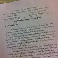 Photo taken at Studio 3 1/2, Faculty of Architecture (ห้องปฏิบัติการนิสิตสาขาวิชาสถาปัตยกรรมไทย) by Nitinat S. on 7/30/2013
