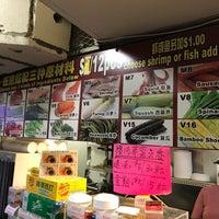 1/20/2018 tarihinde Sageziyaretçi tarafından Tianjin Dumpling House'de çekilen fotoğraf