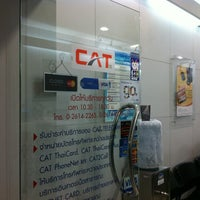 Photo taken at CAT Shop by Akerath A. on 10/11/2012