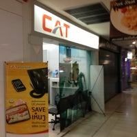 Photo taken at CAT Shop by Akerath A. on 3/15/2013