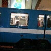 Photo taken at STM Station Rosemont by Vivi S. on 2/20/2014