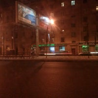 Photo taken at ПримСоцБанк by Максим Ш. on 1/15/2014