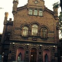 Photo taken at Бердянский государственный педагогический университет by Дмитрий Х. on 8/20/2014