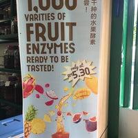 Photo taken at Tropical Fruit Farm by Abdullah N. on 11/14/2017