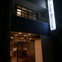 Photo taken at K's house Hiroshima by Hj K. on 10/31/2015