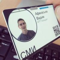 Photo taken at Пресс-служба форума «Селигер» by Vadim A. on 7/21/2014