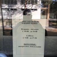 9/19/2017 tarihinde Костя К.ziyaretçi tarafından Музей Первомайского района'de çekilen fotoğraf