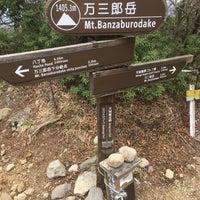 Photo taken at 万三郎岳 by 3sheeps__ on 5/3/2017