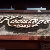 6/25/2014 tarihinde Hidayet K.ziyaretçi tarafından Kocatepe'de çekilen fotoğraf