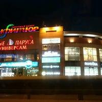 Photo taken at ТЦ КОНФЕТЮР by О'Кс@на П. on 8/23/2016