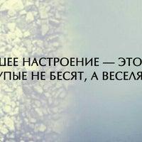 Photo taken at Карповская плотина by О'Кс@на П. on 5/28/2016