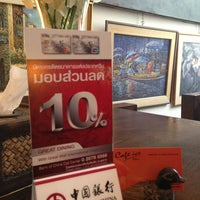 Photo taken at Cafe ice Silom by Tak's T. on 8/13/2013